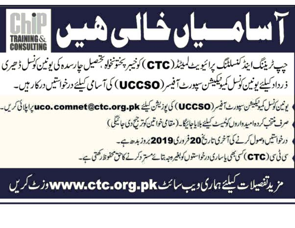 Jobs in Chip Training & Consulting