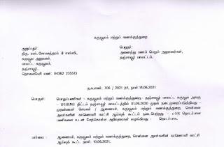 IFHRMS: e-SR  பணிகள் ஜூன் 25 ஆம்-தேதிக்குள் முடிக்க  அறிவுரை வழங்குதல் தொடர்பாக மாவட்ட கருவூல அலுவலரின் கடிதம்