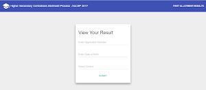 HSCAP Plus One First allotment result published | Check Kerala +1 main allotment 2017