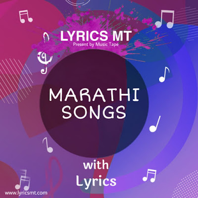 https://www.lyricsmt.com/search/label/Marathi%20SOng%20Lyrics%20%28%20Marathi%20Version%29?&max-results=7