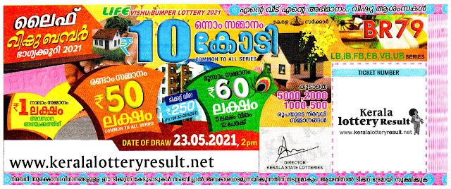 Buy Kerala next Bumper;  22-07-2021 buy kerala lottery Vishu Bumper BR 79