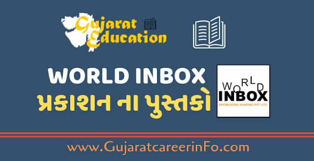 Best General Knowledge Books in Gujarati  Language Latest 2019