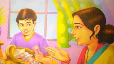 In Hindi Stories For Class 10