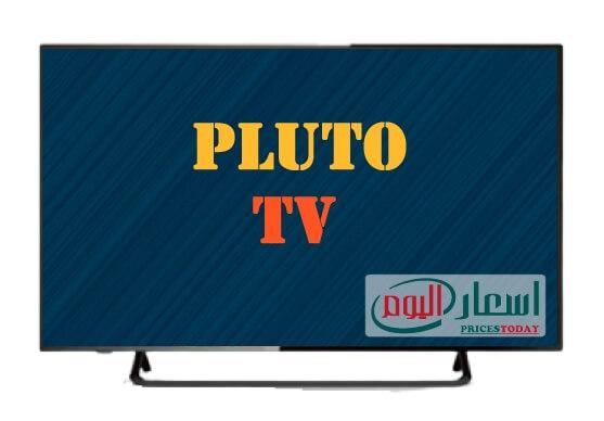 اسعار شاشات بلوتو