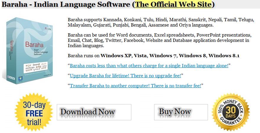 Baraha - Indian Language Software http://www.baraha.com/