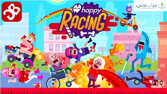 تحميل لعبة happy racing للموبايل الاندرويد برابط مباشر apk مجانا