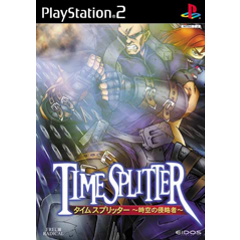 [PS2] [タイムスプリッター 〜時空の侵略者〜 ] (JPN) ISO Download