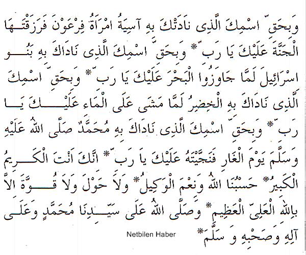 kenzül arş duası arapça uzun olanı
