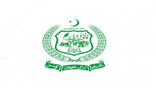 Pakistan Agricultural Research Council PARC Job Advertisement in Pakistan Jobs 2020-2021 - Online Apply - www.parc.gov.pk