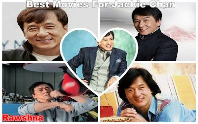 تعتبر افلام جاكي شان رائعة حقا حيث يعد جاكي شان ممثل ومخرج فهو عمل في مجال الإخراج بجانب التمثيل وتعتبر افلام جاكي شان علامة من علامات الفنون القتالية