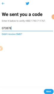 How to type 6 digit codeHow to create twitter account easily by Android খুব সহজেই ফোন দিয়ে কিভাবে টুইটার একাউন্ট খুলবেন। Tutorial bangla