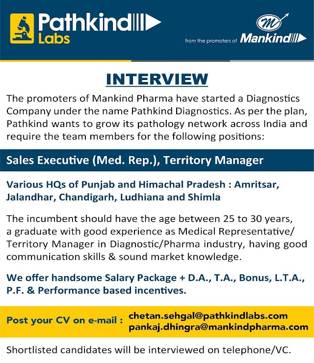 Pathkind Labs (Mankind Pharma) | Virtual Interview for Sales Department | Send CV