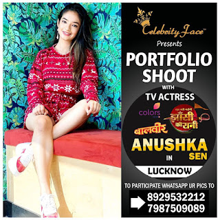 Anushka Sen latest Image