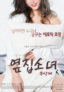 [เกาหลี18+] The Girl Next Door 2 ( 2017) [Soundtrack]