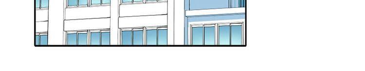 IF Future - หน้า 69