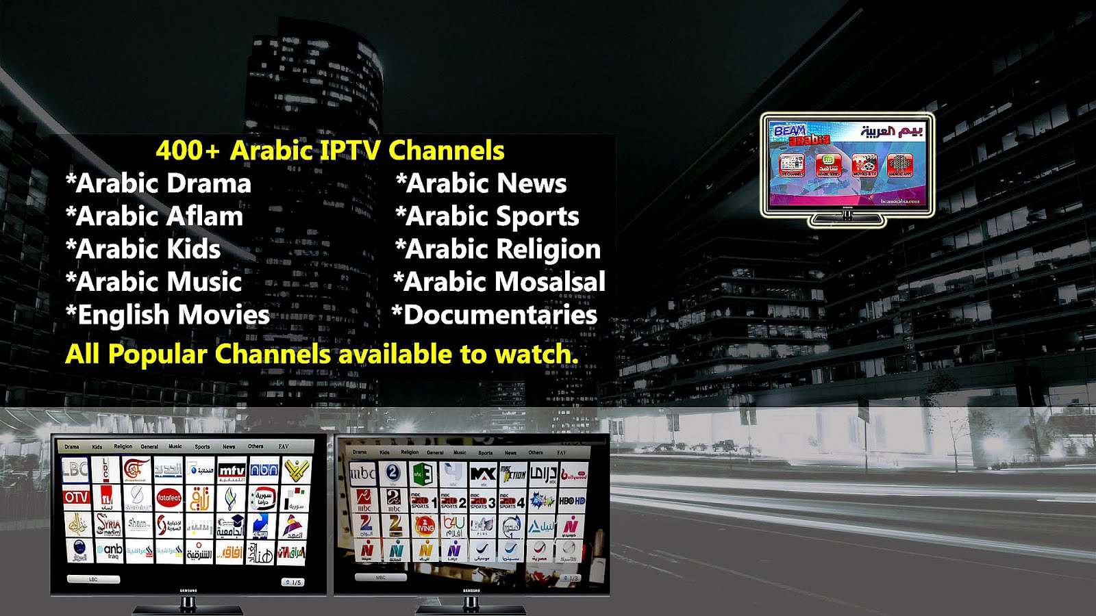 Image Result For Image Result For Iptv Player Android