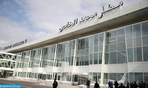 مطار محمد الخامس..تحويل جميع الرحلات الجوية الدولية من المحطة 2 إلى المحطة 1 ابتداء من 7 ماي الجاري