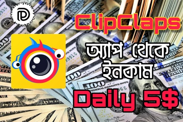 How to Earn from ClipClaps App | DroidFinders