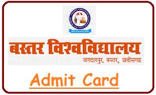 Bastar University Admit Card 2021