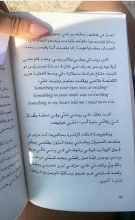 كتاب شرع الحب pdf