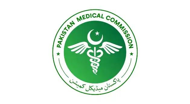 PMC MDCAT Result 2021 Merit list Check Online