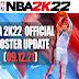 NBA 2K22 OFFICIAL ROSTER UPDATE 09.12.21