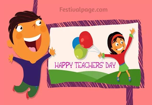 happy-teacher-day-cartoon-image-2020