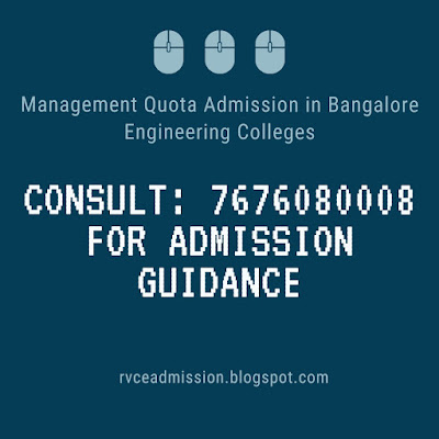 Admission in RV College of Engineering Bangalore