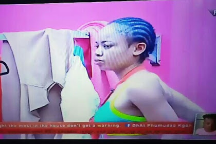 #BBNAIJA : Watch As Big Brother Shows Female Housemates Bathing Outside