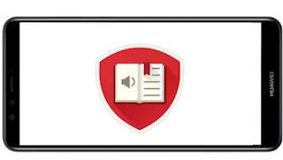 تنزيل برنامج eReader Prestigio Premium mod pro مدفوع مهكر بدون اعلانات بأخر اصدار من ميديا فاير