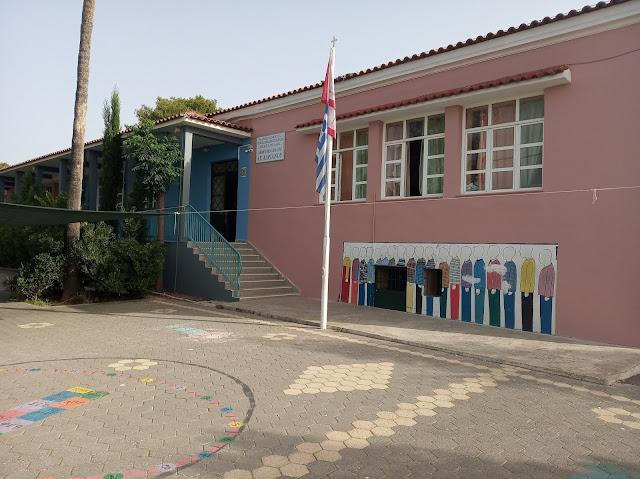 Άμεση αποκατάσταση εκτεταμένων φθορών στο Δημοτικό  Σχολείο Αγίου Αδριανού