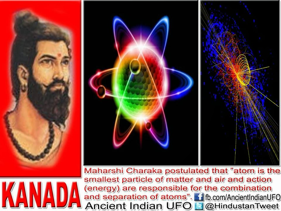 Ancient Indian UFO : Particle Physics in Veda