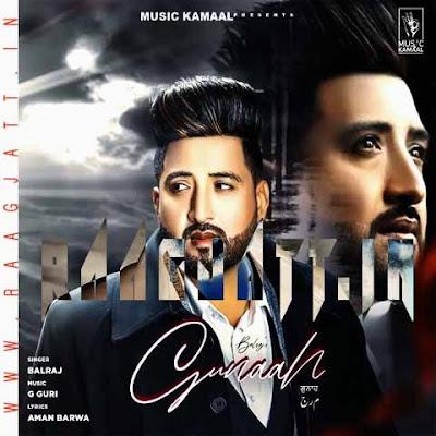 Gunaah by Balraj lyrics