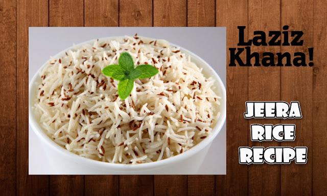 जीरा राइस बनाने की विधि - Jeera Rice Recipe in Hindi