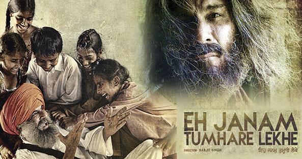 Eh Janam Tumhare Lekhe 2015 Punjabi Movie Download