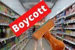 Io Boicotto queste marche