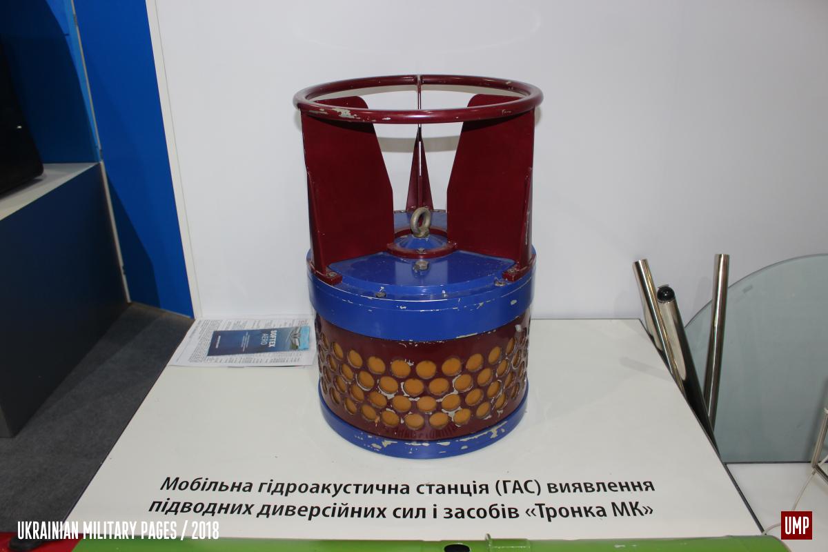Мобільна протидиверсійна гідроакустична станція Тронка-МК