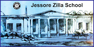 Jessore Zilla School Old building & Logo  - Started building image