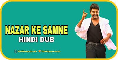Nazar Ke Samne Hindi Dubbed Movie