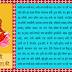 गायत्री माता जी की आरती | Gayrti Mata Ji ki Aarti Lyrics