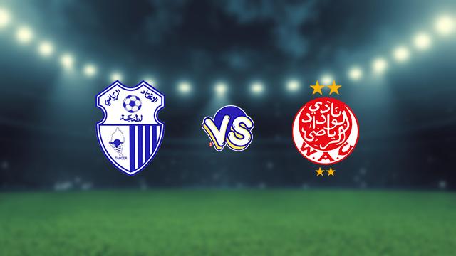 مشاهدة مباراة الوداد الرياضي ضد إتحاد طنجة 12-09-2021 بث مباشر في الدوري المغربي