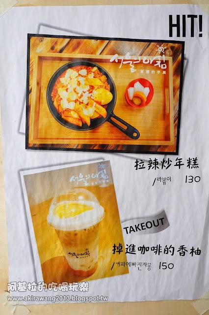13086756 988757004510878 7074003581369536911 o - 韓式料理|首爾的早晨