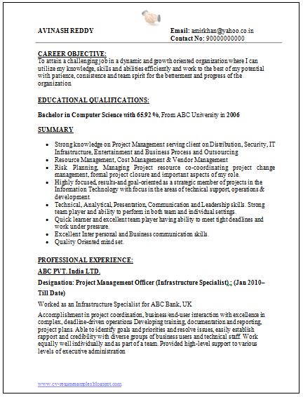 sample resume new graduate computer science
