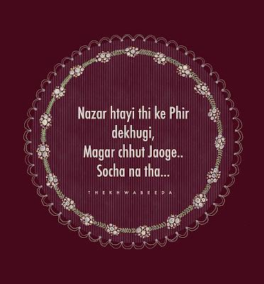 nazar-hatayi-thi-ke-phir-dekhungi-poem