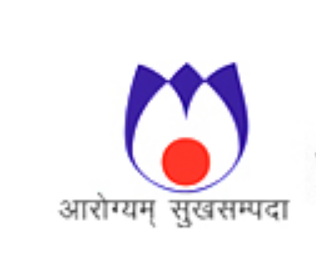 NIHFW Lower Division Clerk (LDC) Previous Year Question Papers | Syllabus 2019