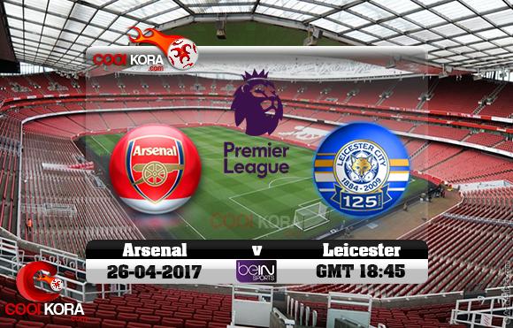 مشاهدة مباراة آرسنال وليستر سيتي اليوم 26-4-2017 في الدوري الإنجليزي