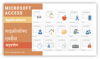 Where to use Microsoft Access?