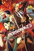 Persona 2: Tsumi Comic Anthology