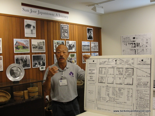 guided tour of Japanese American Museum of San Jose in Japantown in San Jose, California