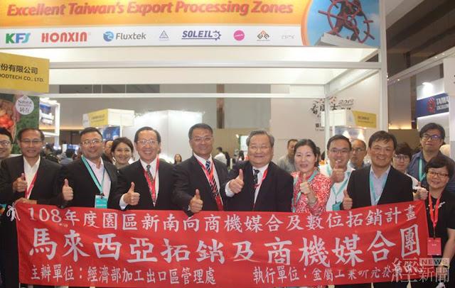 加工處邀集8家廠商前往馬來西亞檳城參加「2019馬來西亞臺灣形象展」